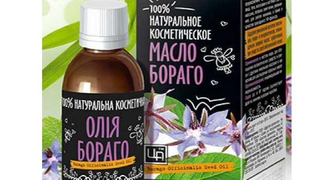 масло бораго-от артрита