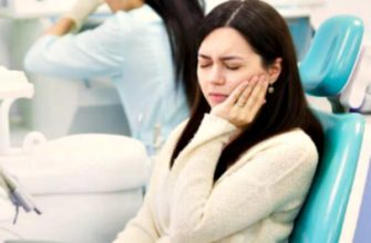 abstsess-zub-chto-eto-takoe-prichiny-simptomy-lechenie